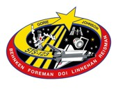 Logo mise STS-123